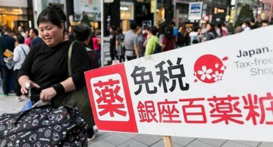中国人が日本で爆買い